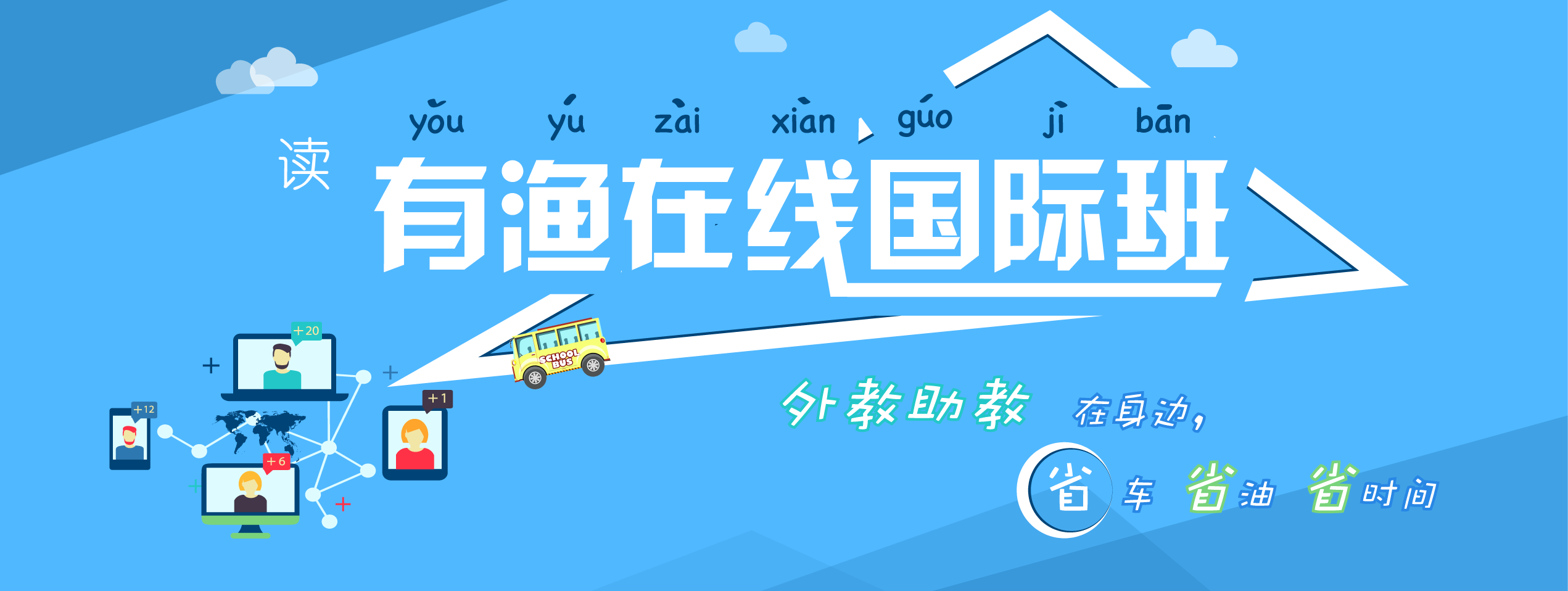 AEIM课程详情插图-01.png