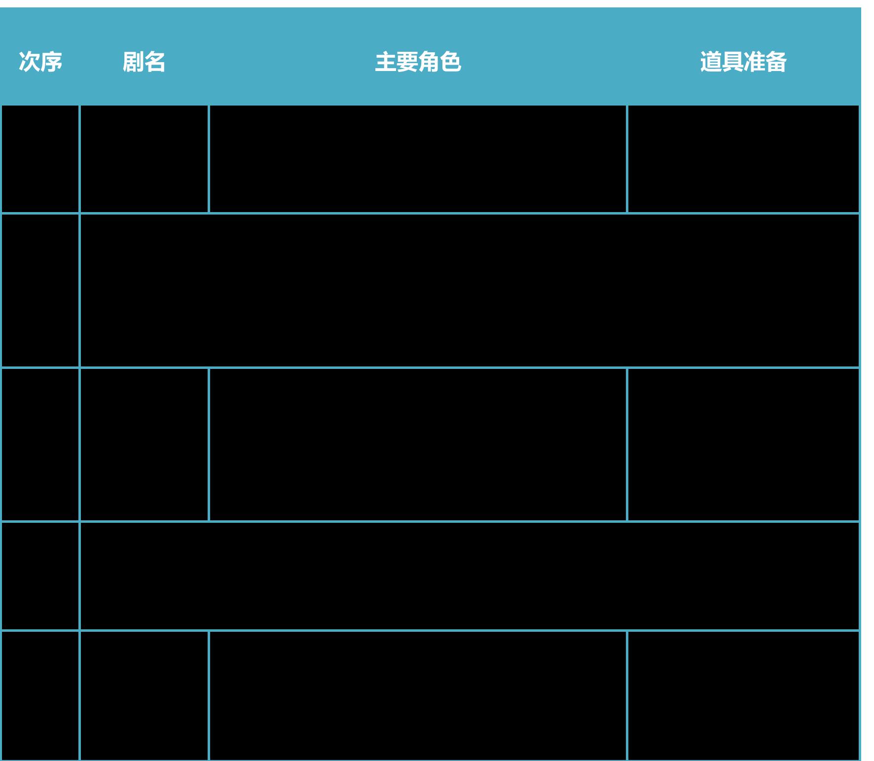 杭少图英语活动-talk&show by 有渔教育 - Copy bx-4.png